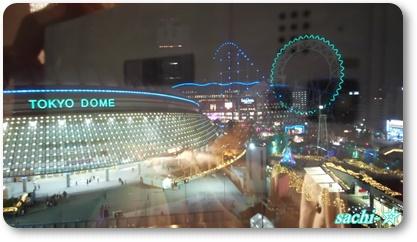 東京ドームホテルから2☆