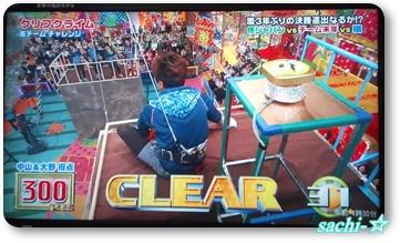 クリフクライム3☆