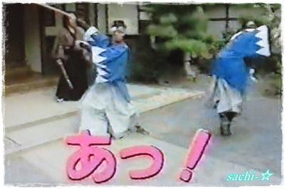 新撰組8☆