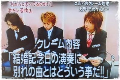 Cの嵐2☆