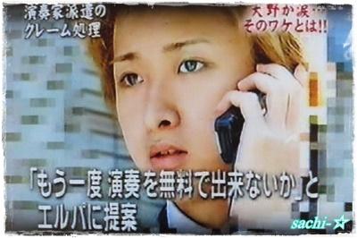 Cの嵐5☆