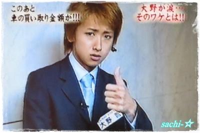 Cの嵐10☆