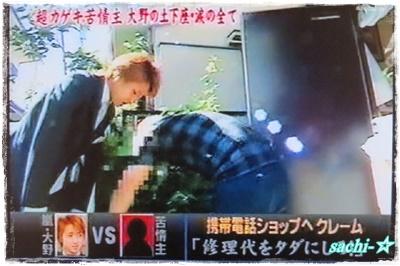 Cの嵐11☆
