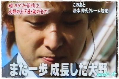 Cの嵐16☆