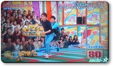 ジャンピングシューター☆