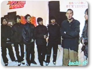 ガチンコSP2☆