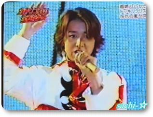 ガチンコSP5☆