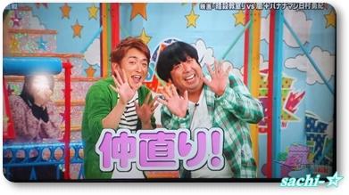 VS嵐3☆