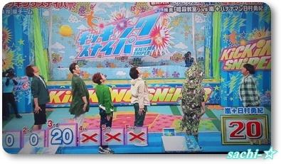 VS嵐☆☆
