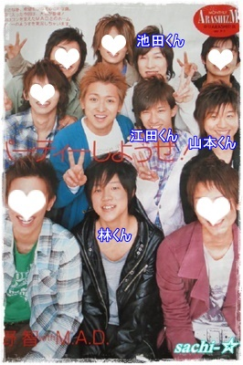 嵐IZM(1)☆