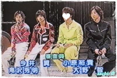 智ジュニア時代11☆
