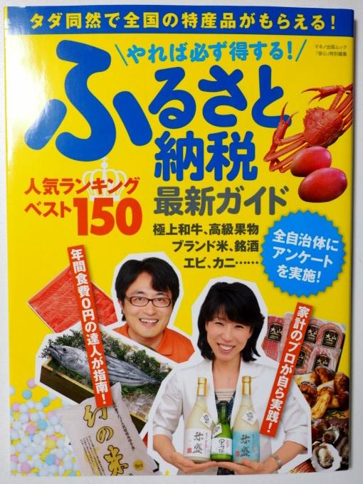 blog-P1063865.jpg