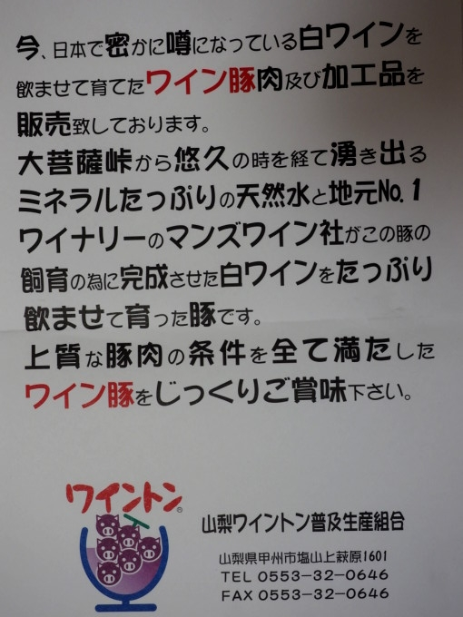 blog-P1073889.jpg
