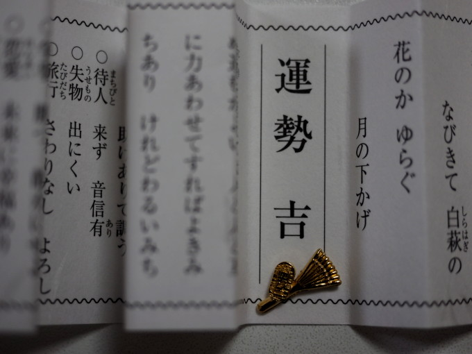 blog-P1150421.jpg