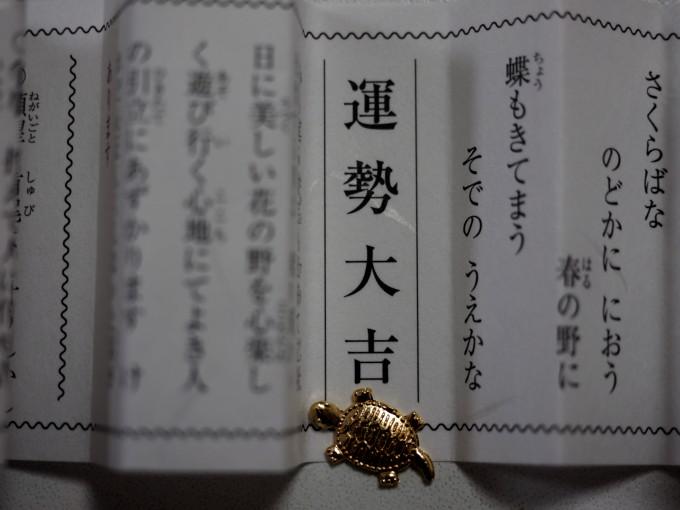 blog-P1150424.jpg