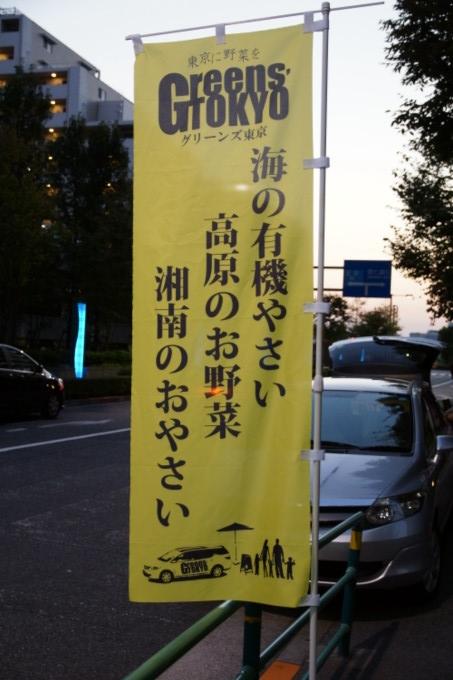 blog_DSC01941.jpg
