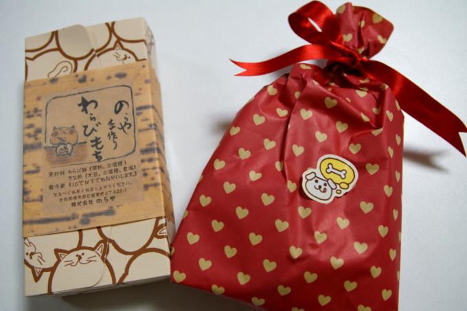 blog_DSC09264.jpg