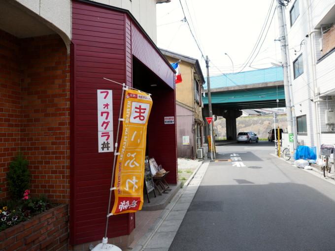 blog_P4186633.jpg