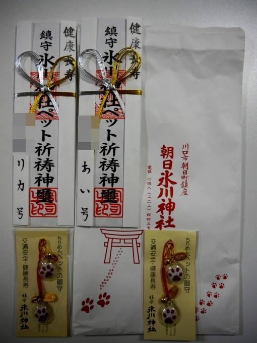 blog_blog_P1300549.jpg