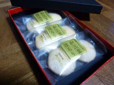 熊野のお菓子ほろり
