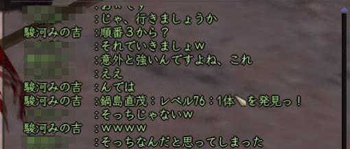 Nol15053001b.jpg