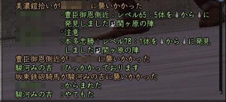 Nol15053002.jpg