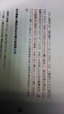 DSC_2320.jpg