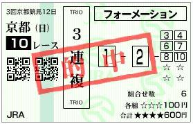 0531aduchijo3fuku.jpg
