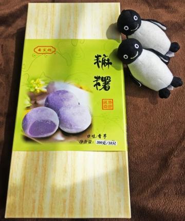 20150324-中国土産 (2)-加工