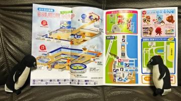 20150323-ぶん公さん (5)-加工