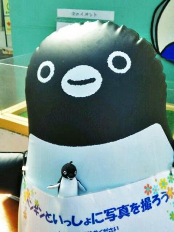 20150329-ICOCA ペンギンさん (2)-加工