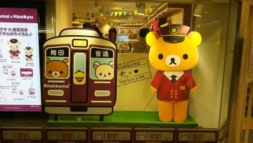 20150403-阪急電鉄 (1)-加工