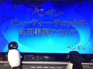20150405-切り餅 (8)-加工