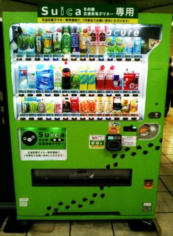 20150412-自動販売機(上野駅) (2)-加工