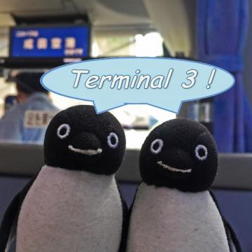 20150418-第3ターミナル (2)-加工