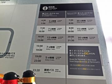 20150418-第3ターミナル (42)-加工