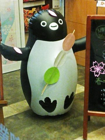 20150502-ICOCA ペンギンさんより (4)-加工