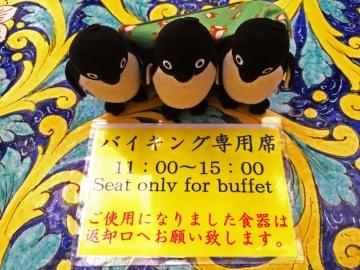 20150502-花鳥園4-ランチ (3)-加工