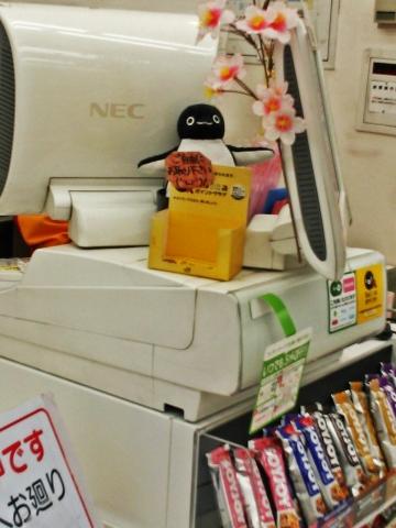 20150504-ICOCA ペンギンさんより (22)-加工