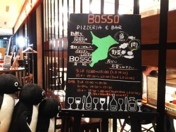 20150512-千葉 (6)-加工