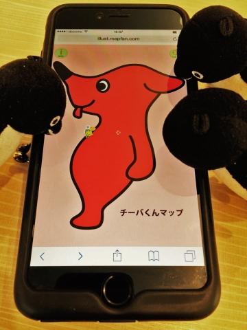 20150523-いまどこ(2)木更津-加工