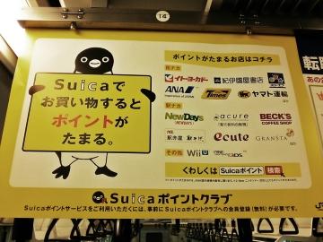 20150614-ICOCA ペンギンさんより (1)-加工