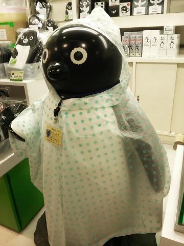 20150614-ICOCA ペンギンさんより (8)-加工