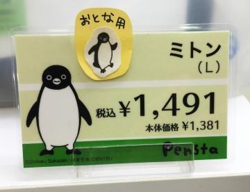 20150625-ペンスタ (7)-加工