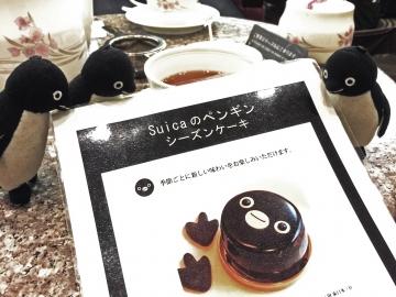 20150620-ペンギンケーキ (4)-加工
