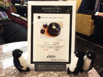 20150620-ペンギンケーキ (3)-加工