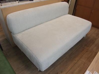 own sofa1