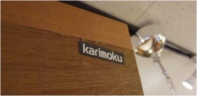 カリモク5