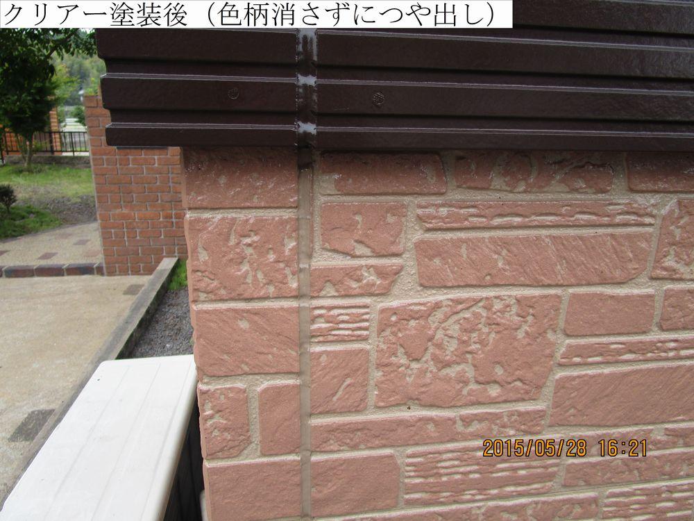 IMG_2296web.jpg