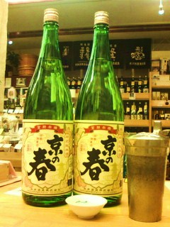20150629京の春 特別純米酒